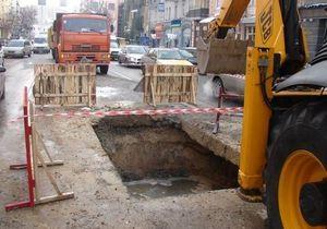 В центре Киева прорвало трубу: 27 домов остались без воды