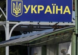 ЗН: В 2013 году на всех пунктах пропуска на границе Украины установят видеокамеры
