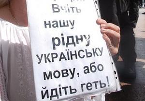 Рабочая группа предложила лишить облсоветы права утверждать региональные языки