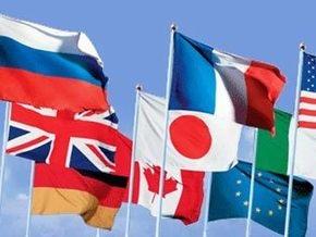 Страны Большой восьмерки договорились о внеочередном саммите
