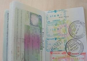 Украинцы смогут посещать Боснию без виз