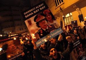 США отнеслись скептически к плану Чавеса по стабилизации в Ливии