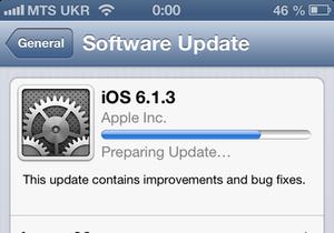 Продукция Apple - Ошибки в iOS - Apple выпустила обновление iOS