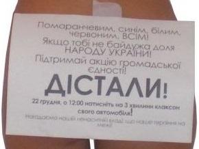 В Ивано-Франковске состоялась акция Задовбали!