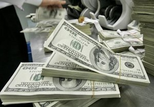 Профильный комитет Рады не поддержал введение налога на проценты по депозитам - регионал
