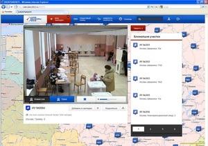ЦИК РФ заявляет о массированной хакерской атаке на свойсайт
