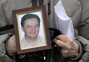 СМИ: Британия передала список Магнитского в Москву