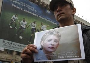 НГ: Украина запуталась в  делах  Тимошенко