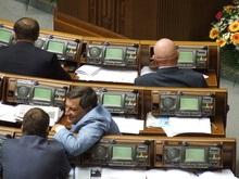 Опрос: 71,1% украинцев считают работу ВР за год бесполезной