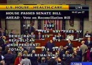 Конгресс США одобрил новую реформу здравоохранения, предложенную Обамой