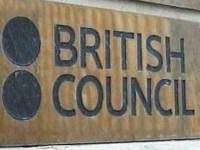 Британский совет приостановил свою деятельность в Иране