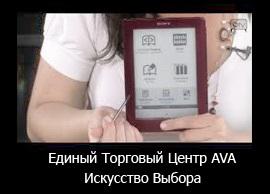 ТОП популярных моделей Электронных книг - отличный подарок на Новый год