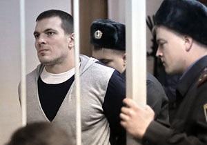 Один из фигурантов беспорядков на Болотной полностью признал свою вину