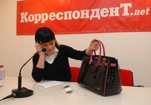 Кильчицкая в прошлом году заработала 21 млн гривен