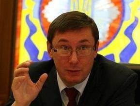 Луценко прогнозирует, что в Украине станут чаще грабить банки