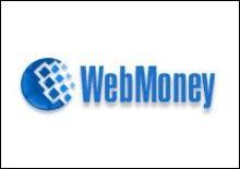 Укрзалiзниця перестала работать с WebMoney - Ъ