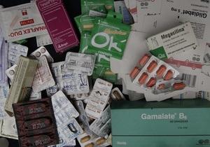 СМИ: В Украине намерены возмещать стоимость лекарств