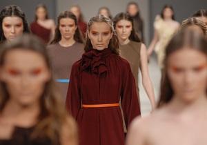 В Киеве стартует 29-я Ukrainian Fashion Week