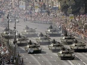 Украинские военные требуют выделения минимум 20 млрд гривен