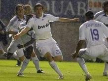 Примера: Реал выигрывает чемпионат Испании