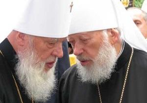 Церковные интриги: Владимир отменил заседание Синода УПЦ МП, назначенное Агафангелом