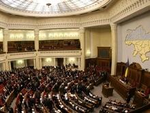 Все законы, принятые депутатами за полгода, можно обжаловать в КС