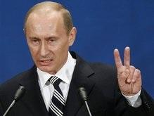 Путин: Россияне считают грузин братским народом