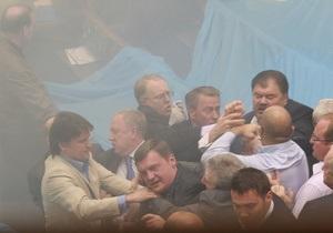 Ъ: ВР отказалась лишать Грымчака и Парубия депутатской неприкосновенности