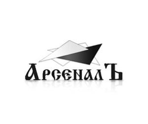 Компания АрсеналЪ обновляет ассортимент