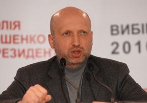 Штаб Тимошенко согласен на одновременный пересчет голосов в Донецкой и Львовской областях