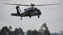 В Колумбии повстанцы ФАРК убили четверых заложников