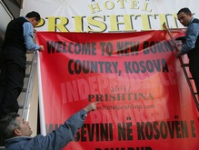 Конгрессмены США выступили против признания независимости Косово