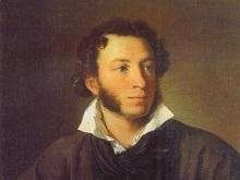 Сегодня отмечают 209 лет со дня рождения Пушкина