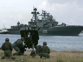 В Карибском море начались совместные военно-морские учения РФ и Венесуэлы