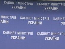 Вместо заседания сегодня в Кабмине пройдет совещание