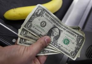 Курсы наличной валюты на 21 февраля