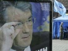 Die Presse: Украина: второй распад оранжевого лагеря