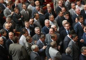 Фракция Партии регионов пополнилась выходцами из оппозиции