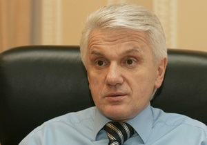 Литвин сомневается в объективности ОБСЕ при оценке современной истории