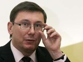 Украина может направить еще один запрос в посольство Германии об инциденте с Луценко