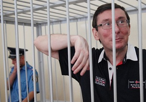 Суд перенес заседание по делу Луценко на 12 октября