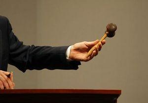 Во Франции разрешили провести аукцион орудий пыток и казни