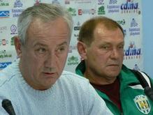 Львовские власти и Карпаты не могут поделить стадион Украина