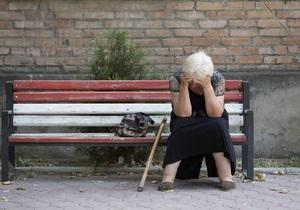 В Одесской области пенсионерка пыталась ограбить банк
