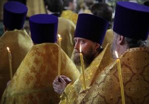 Госдеп США: В России ущемляются религиозные меньшинства