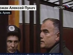 Источник: Правоохранители давят на Пукача с помощью его малолетнего сына