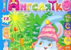 Названы лучшие детские издания в Украине