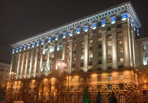 Прокуратура восстановила украденные документы о приватизации объектов в столице