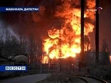 В Махачкале локализован крупный пожар на нефтебазе