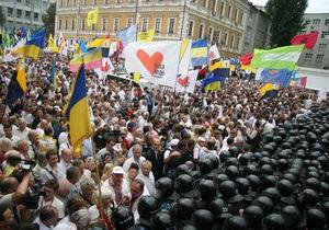 Акции оппозиции 24 августа: на допросы вызваны 18 народных депутатов